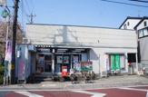 蕨錦町郵便局