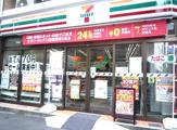 セブンイレブン 豊島南大塚3丁目店