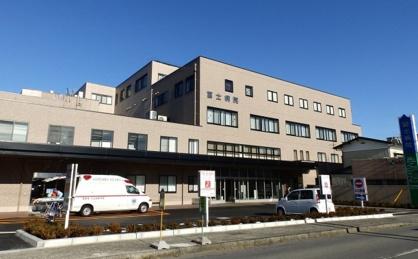 富士病院の画像1