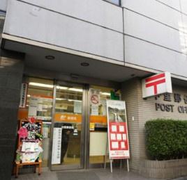 中里郵便局の画像1