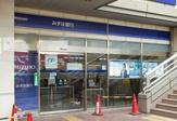 みずほ銀行 武蔵浦和支店