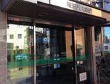 埼玉りそな銀行・浦和中央支店