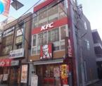 ケンタッキーフライドチキン浦和仲町店