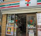 セブンイレブン西川口駅東口店