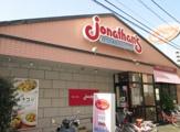 ジョナサン・浦和西口店