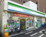 ファミリーマート 浦和常盤店