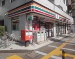 セブンイレブン・浦和常盤店