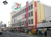 イトーヨーカドーザ・プライス西川口店