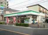 ファミリーマート・西川口四丁目店