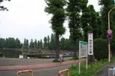 県立別所沼公園