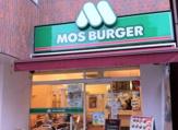 モスバーガー 北浦和西口店