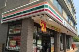 セブンイレブンさいたま本町西5丁目店