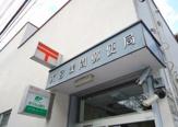 大宮浅間郵便局
