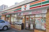 セブンイレブン・さいたま吉敷町店