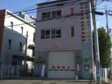 東大阪市消防局西消防署 上小阪出張所