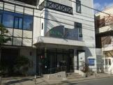 野入診療所