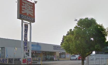ウエルシアつくば桜店の画像1