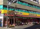 ドラッグストア マツモトキヨシ 西川口店