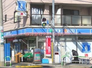 ローソン L_田端六丁目の画像1