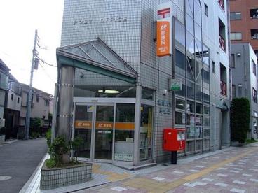 滝野川六郵便局の画像1