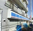 ローソン LP_板橋桜川二丁目