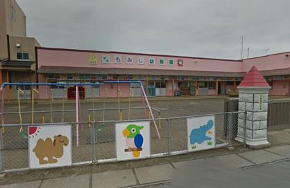 豊里もみじ幼稚園の画像1
