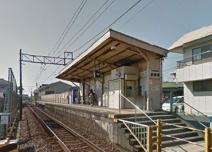 大雄山線「岩原」駅