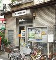 東十条駅前郵便局