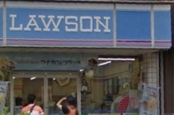 ローソン 西が丘三丁目の画像1