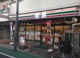 セブンイレブン 板橋清水町店