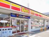 デイリーヤマザキ町屋1丁目店