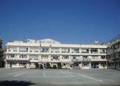 北区立 稲田小学校の画像1