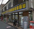 ヒロマルチェーンスリーエイト熊野前店