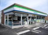 ファミリーマート新三河島駅前店