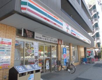 セブンイレブン・北区志茂駅前店の画像1