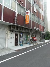 赤羽岩淵駅前郵便局の画像1