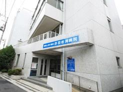 赤羽岩渕病院の画像1
