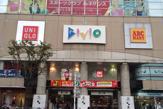 ショッピングセンター ビビオ