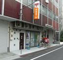 赤羽駅前郵便局