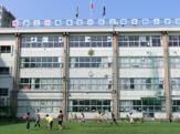 尾久西小学校
