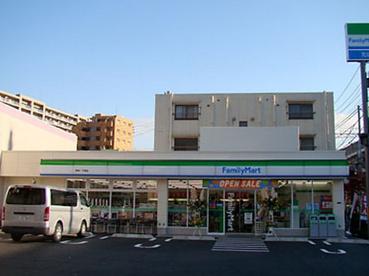 ファミリーマート 浮間一丁目店の画像1