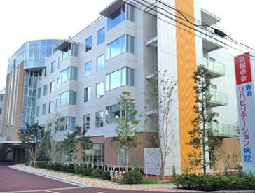 赤羽リハビリテーション病院の画像1