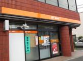 北志茂一郵便局