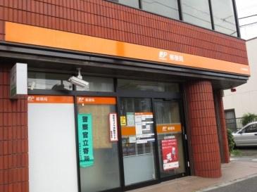 北志茂一郵便局の画像1
