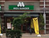 モスバーガー与野西口店