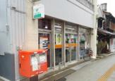 大宮桜木町郵便局