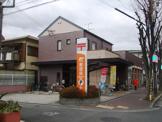 郵便局塚口本町4