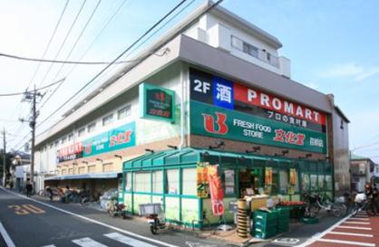 文化堂 荏原店の画像1