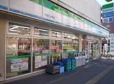 ファミリーマート大谷口上町店
