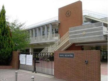 尼崎市立 成良中学校の画像1